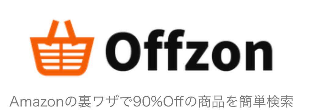 Offzon-1
