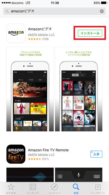 Amazonビデオをダウンロードしてオフラインで見 …