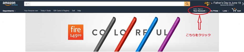 amazon.comギフト券購入