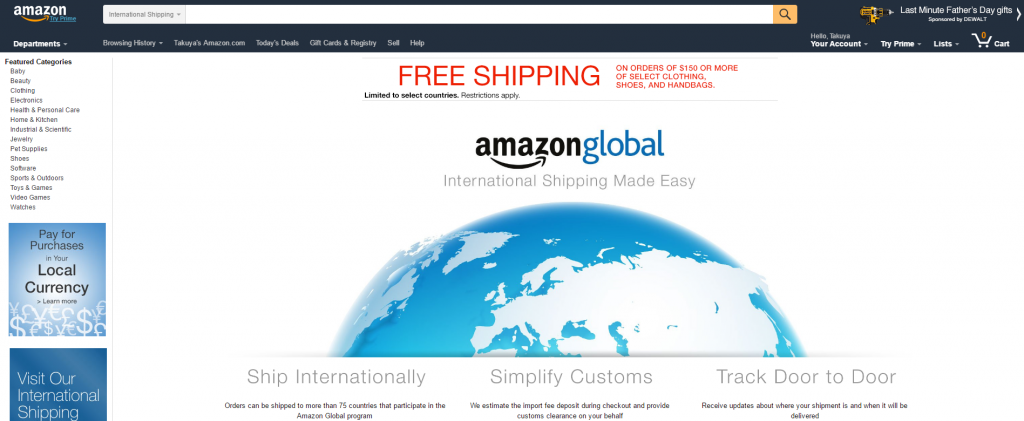 amazonグローバル