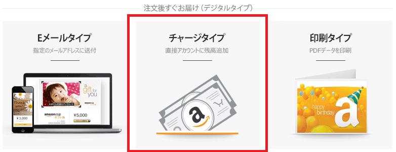 購入手順-2