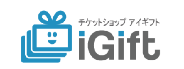 チケットショップ iGift