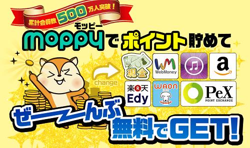 iTunesカード換金アプリ