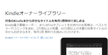 amazonプライム特典9