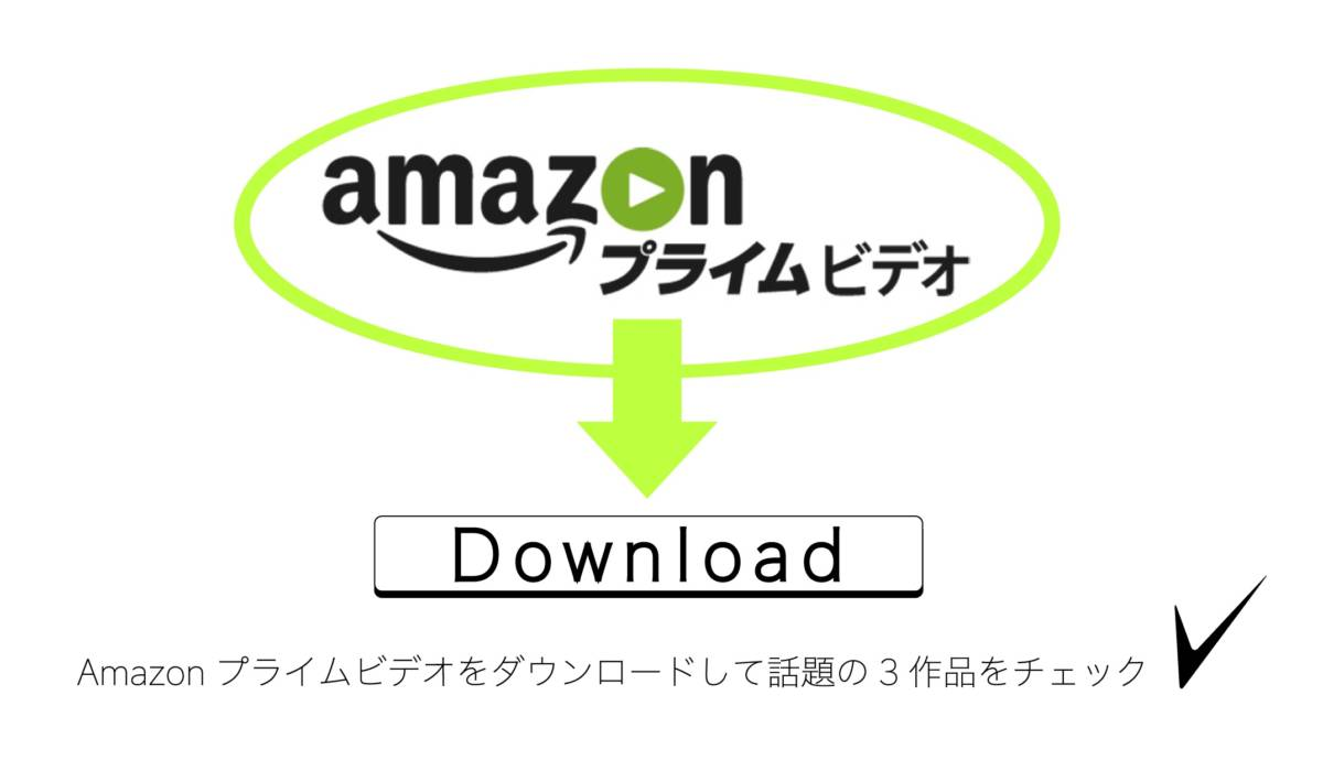 Amazon.co.jp: Prime Video