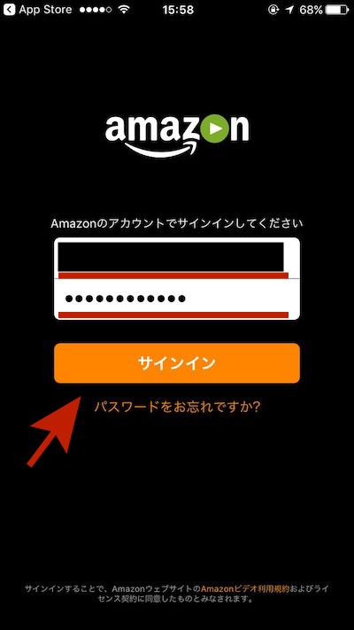 amazonプライムビデオダウンロード