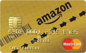 amazonプライム年会費