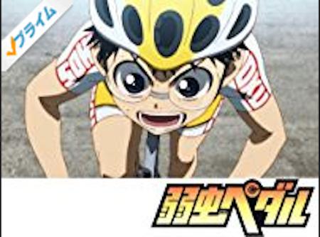 amazonプライムアニメ