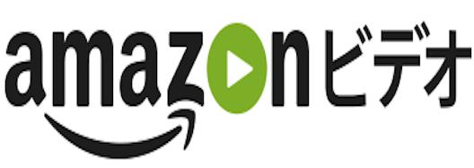 amazonプライム海外