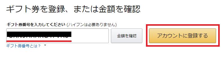 ギフル 購入-4