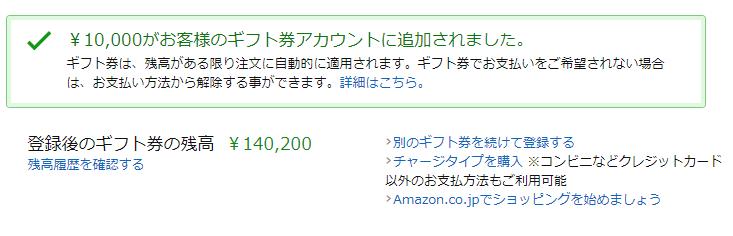 購入手続き-5