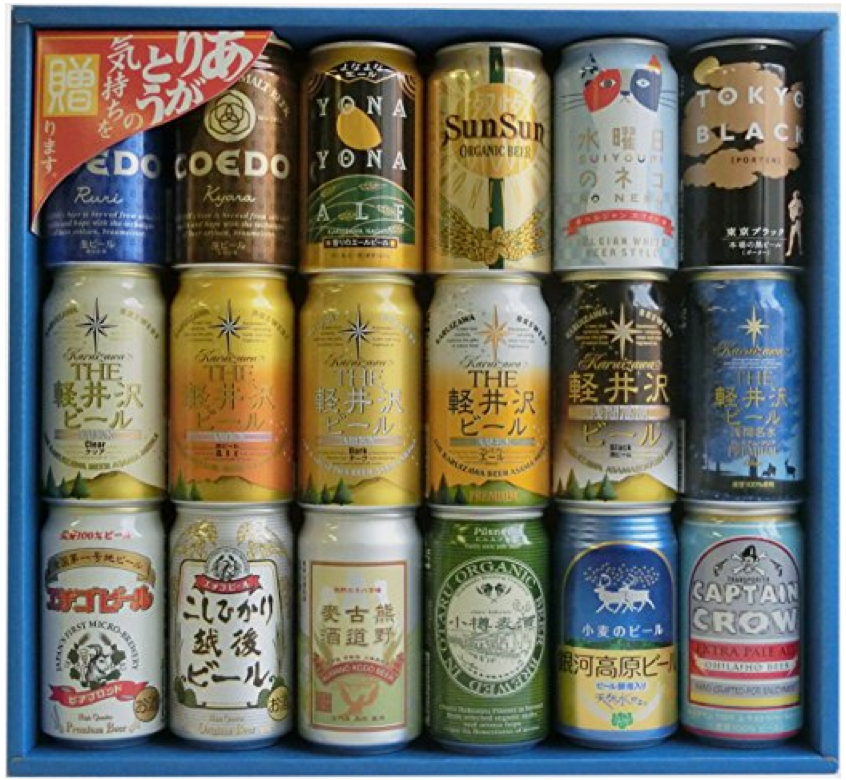 クラフトビール 飲み比べ