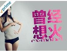 中国ドラマ