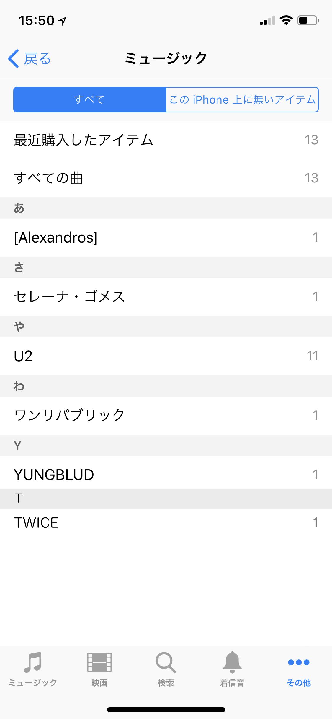 iTunes購入履歴