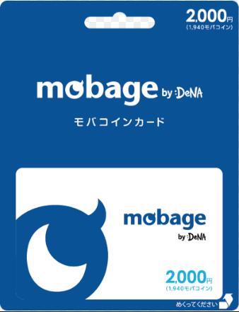 モバコインカード