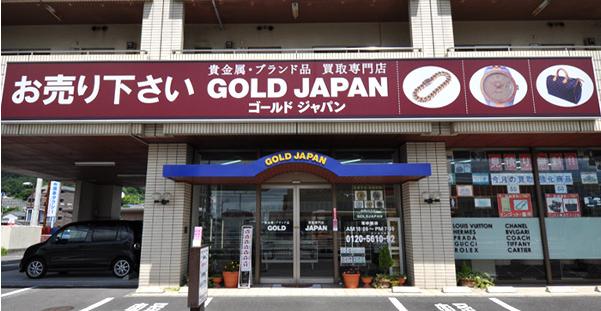 ザ・ゴールドジャパン