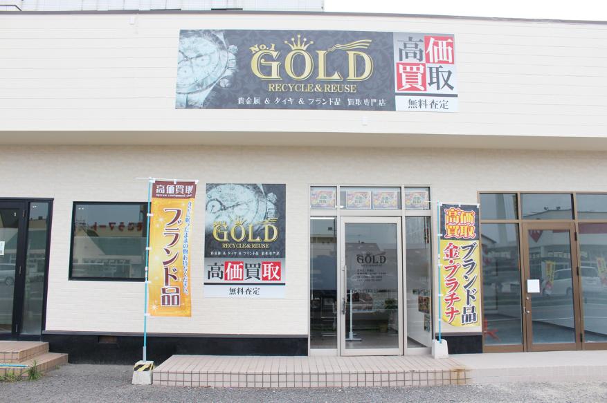 NO.1 GOLD西条店