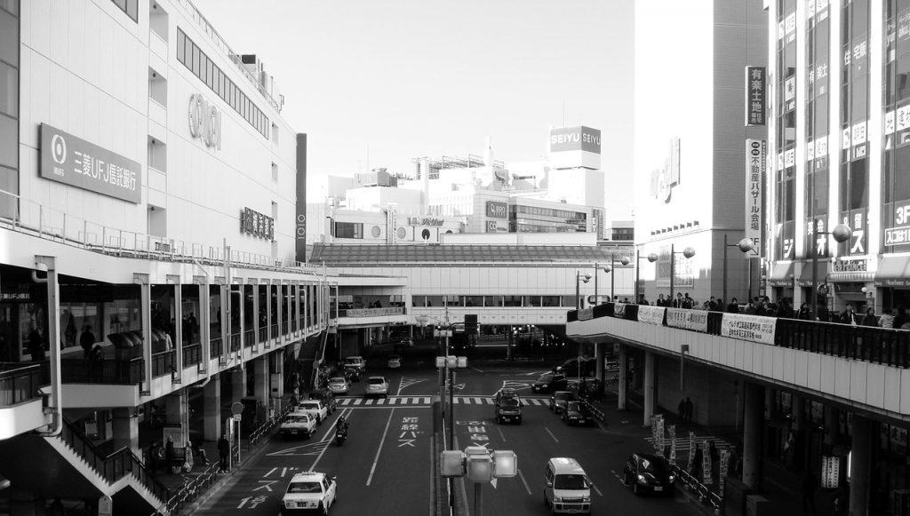 クレジットカード現金化 町田