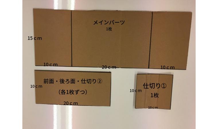 お道具箱1