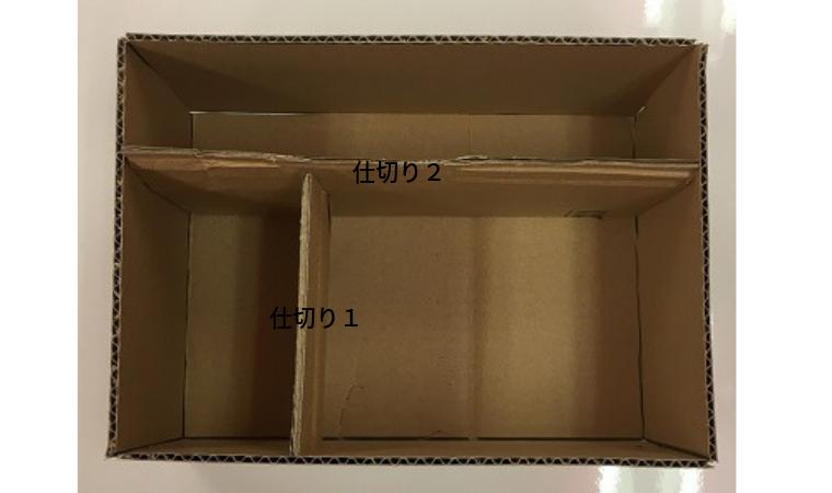 お道具箱5