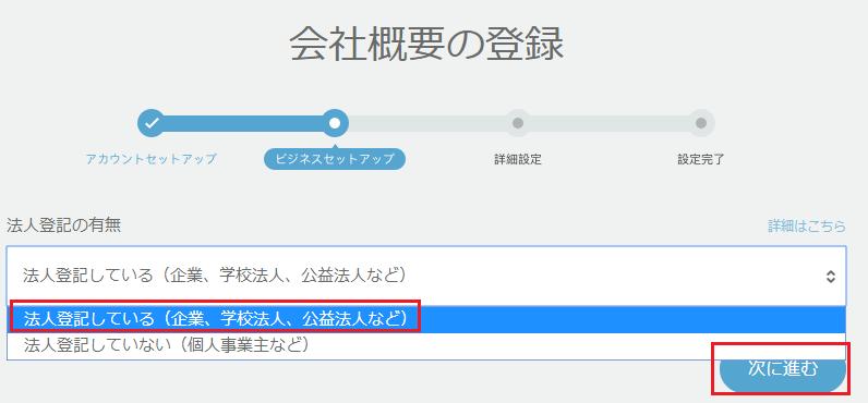 Amazon Payお申込みフォーム7