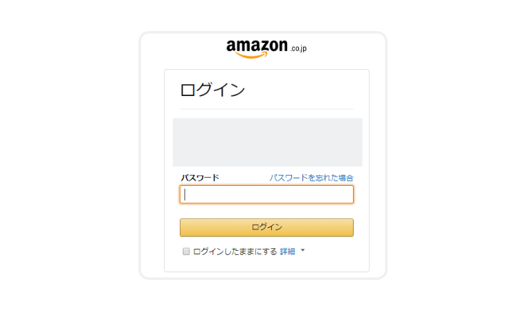 AmazonPayの購入履歴1