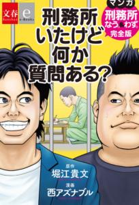 オススメ漫画10