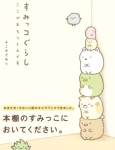 オススメ漫画13