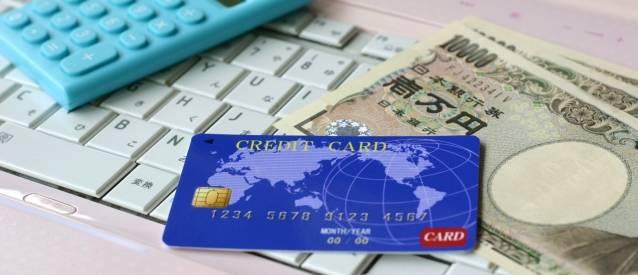 クレジットカード現金化疑われた1