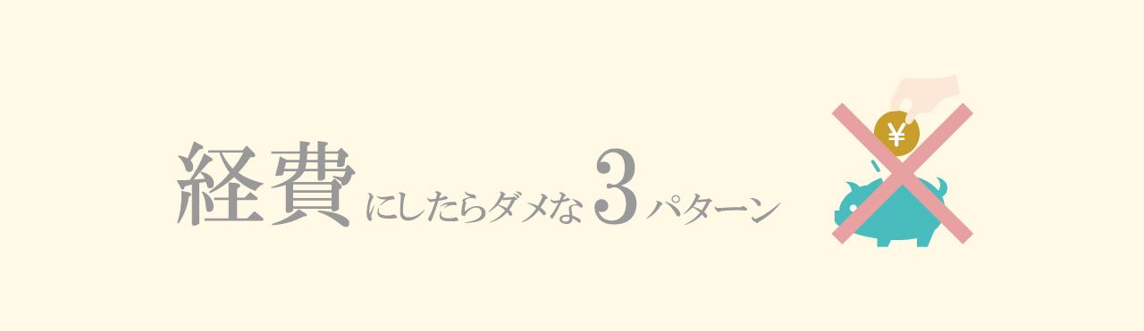 2章の画像