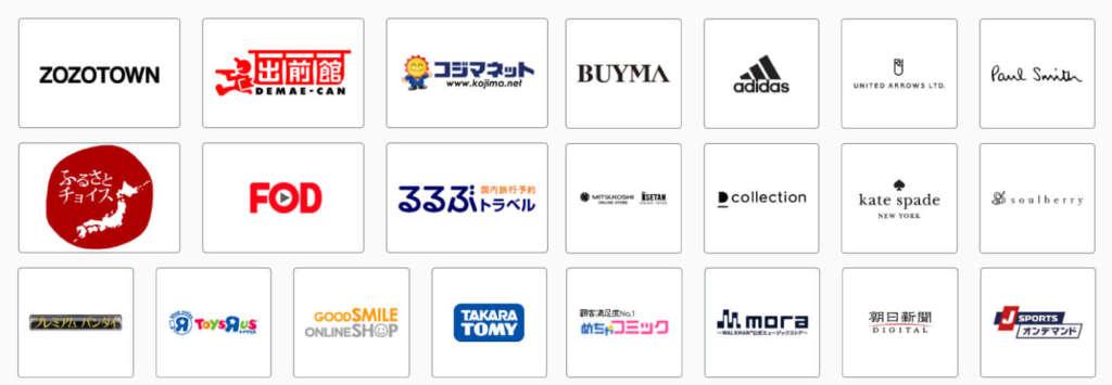 amazon payの提携店舗
