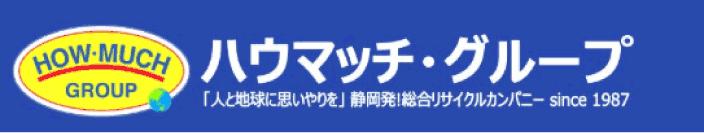 静岡の店舗3