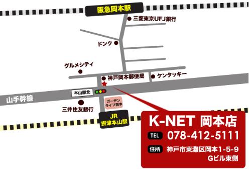 神戸の現金化店舗2