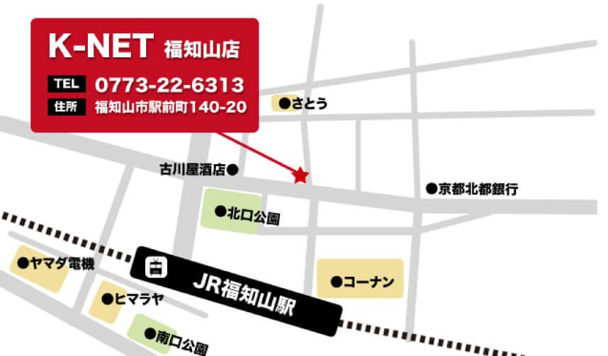 京都の金券ショップ1