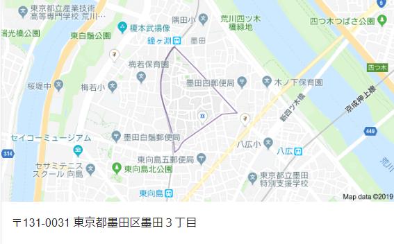 GoogleMapの例