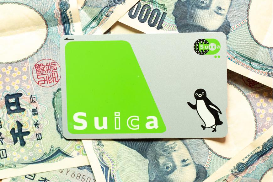 モバイルSuica 現金化