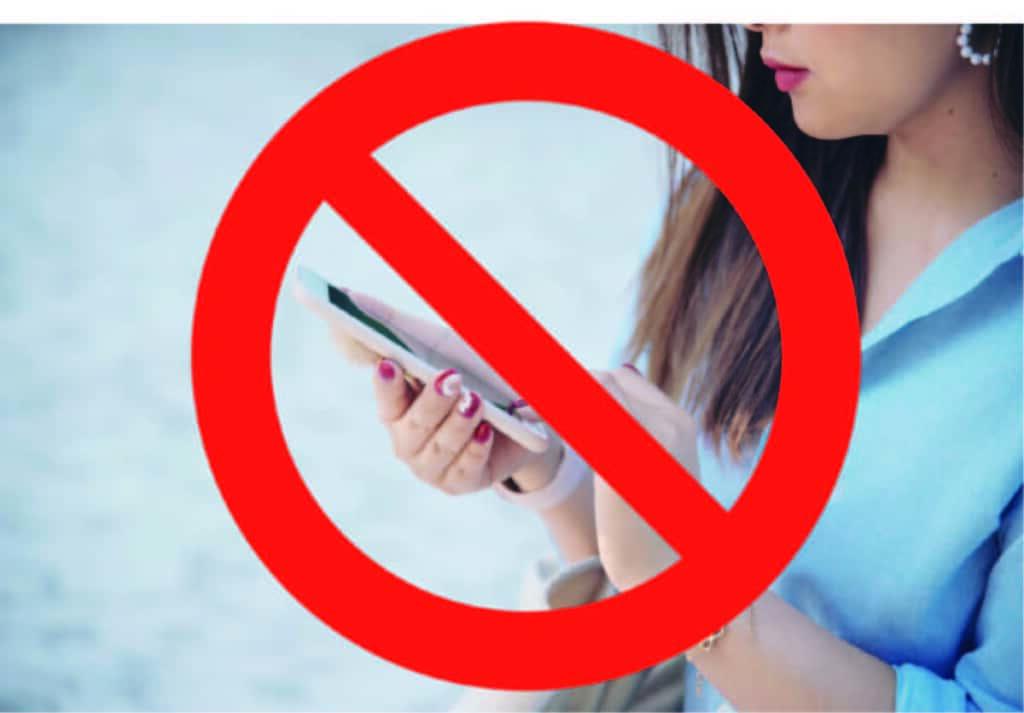 携帯決済 利用 できない