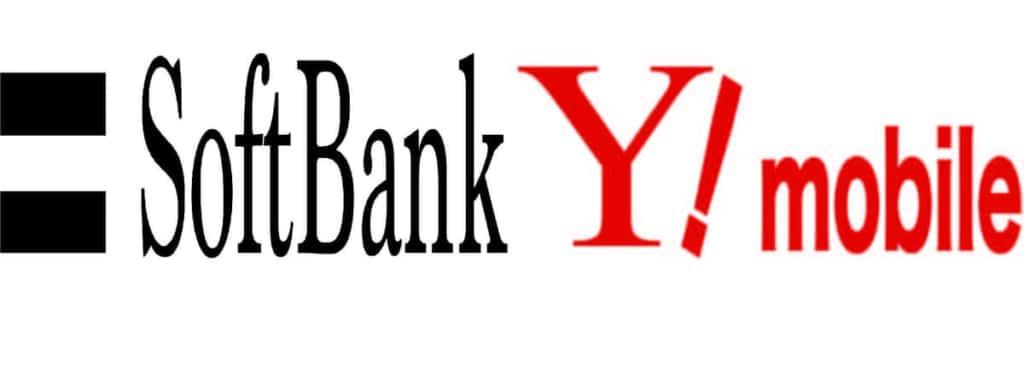 ソフトバンク Yモバイル ロゴ