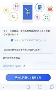 Google play ホーム画面