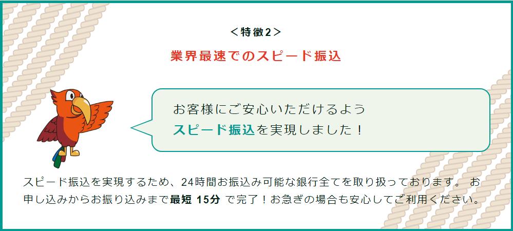 yaiba_1-02
