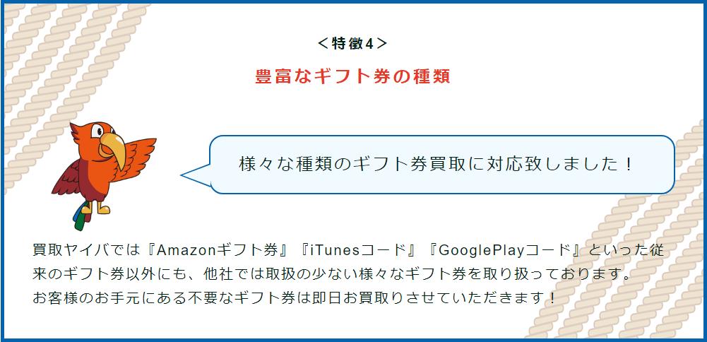 yaiba_1-04