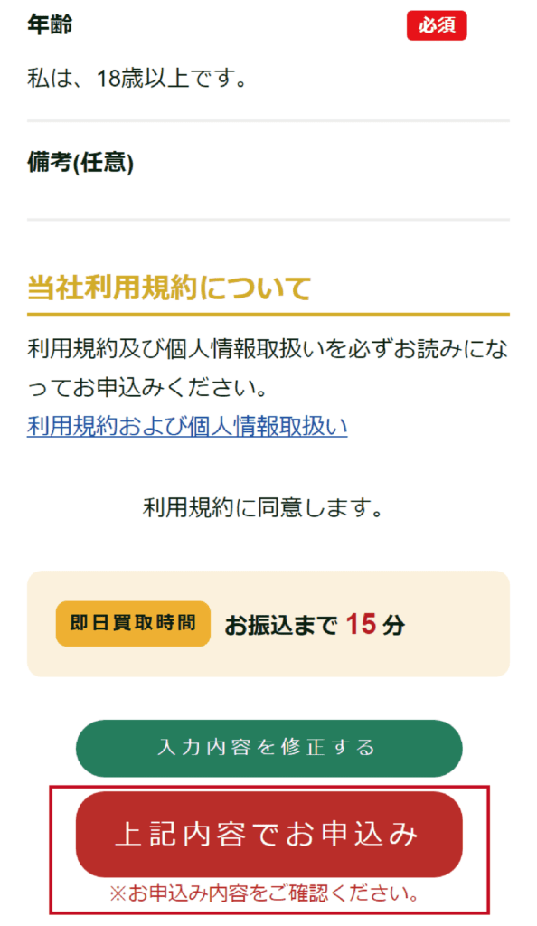yaiba_3-1-003